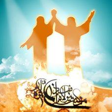 امام عید غدیر خم